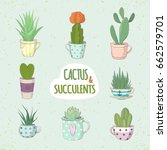 set of a succulent. small... | Shutterstock .eps vector #662579701