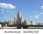 moscow   august 11  2015 ... | Shutterstock . vector #662581765
