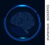 hud brain interface panel... | Shutterstock .eps vector #662633431
