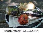tomato  pepper and eggplant... | Shutterstock . vector #662666614