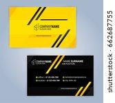 business card template. yellow... | Shutterstock .eps vector #662687755