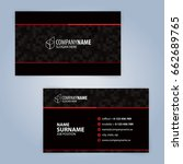 business card template. red and ... | Shutterstock .eps vector #662689765