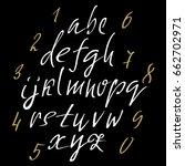 hand drawn elegant calligraphy... | Shutterstock .eps vector #662702971