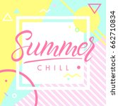 summer poster.hand drawn... | Shutterstock .eps vector #662710834