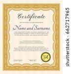 orange sample diploma. vector... | Shutterstock .eps vector #662717965