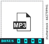 audio file icon flat. simple...