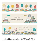 set of stylish  hand drawn... | Shutterstock .eps vector #662764795