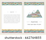 set of stylish  hand drawn... | Shutterstock .eps vector #662764855