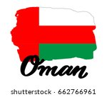 oman country national flag with ... | Shutterstock .eps vector #662766961