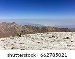 toubkal national park  the peak ...   Shutterstock . vector #662785021
