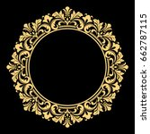 decorative line art frames for... | Shutterstock .eps vector #662787115