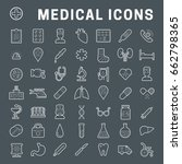 a set of simple outline medical ... | Shutterstock .eps vector #662798365