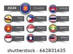 asean   association of... | Shutterstock .eps vector #662831635