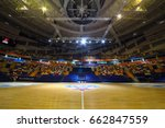 Small photo of MOSCOW - APR 7, 2017: Empty modern basketball court in Megasport stadium, construction of the stadium was completed in 2006, number of seats is 14 thousand
