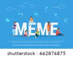meme concept vector... | Shutterstock .eps vector #662876875