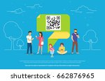qr symbol concept vector... | Shutterstock .eps vector #662876965