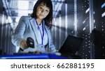 asian female it engineer... | Shutterstock . vector #662881195