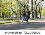 walk along the alley in the... | Shutterstock . vector #662890501