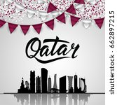 qatar lettering. with national... | Shutterstock .eps vector #662897215