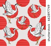seamless pattern of traditional ... | Shutterstock .eps vector #662897749