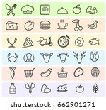 set of grocery icons. vector... | Shutterstock .eps vector #662901271