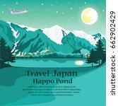travel nagano japan. explore... | Shutterstock .eps vector #662902429