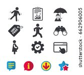 businessman with umbrella icon. ...