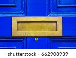 old letterbox in the door ... | Shutterstock . vector #662908939