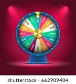 vector 3d spinning fortune... | Shutterstock .eps vector #662909404