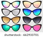 sunglasses set. trendy...   Shutterstock .eps vector #662933701