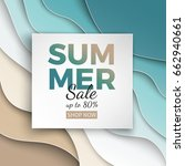 summer sale banner with paper... | Shutterstock .eps vector #662940661