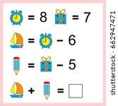 mathematics task.  learning... | Shutterstock .eps vector #662947471