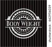 Body Weight Silver Emblem