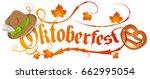 oktoberfest logo | Shutterstock .eps vector #662995054