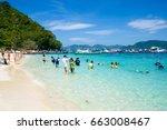 banana beach  coral  ko he ... | Shutterstock . vector #663008467