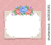 invitation or greeting card... | Shutterstock .eps vector #663018181