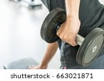 close up hand holding dumbbell... | Shutterstock . vector #663021871