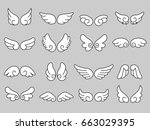 Stock vector set of cute angel wing 663029395