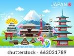 japan landmark travel object... | Shutterstock .eps vector #663031789