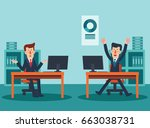 businessmen working in office... | Shutterstock .eps vector #663038731
