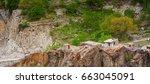karakoram  mountains | Shutterstock . vector #663045091