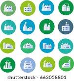 set of ecological factory   Shutterstock .eps vector #663058801