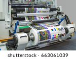 large offset printing press or... | Shutterstock . vector #663061039