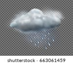 vector illustration of cool... | Shutterstock .eps vector #663061459