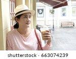 portrait of beautiful middle... | Shutterstock . vector #663074239