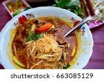 hu tieu nam vang  vietnamese... | Shutterstock . vector #663085129