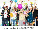 group of diverse people with... | Shutterstock . vector #663089635
