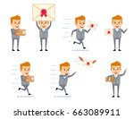 set of businessman characters... | Shutterstock .eps vector #663089911