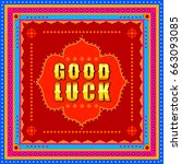 vector design of good luck... | Shutterstock .eps vector #663093085