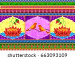 vector design of floral kitsch... | Shutterstock .eps vector #663093109